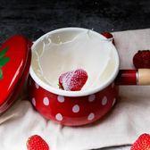 草莓 加厚卷邊琺瑯搪瓷鍋1.5L單柄奶鍋電磁爐通用鍋開學季,88折下殺