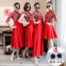 伴娘服 2020新款 中式 新娘伴娘團紅色短款禮服裙長款姐妹裙顯瘦禮服  降價兩天