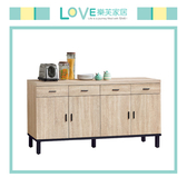 【LOVE 樂芙】多歐都納5.2尺餐櫃