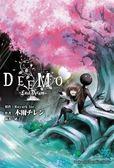 (二手書)DEEMO-Last Dream-