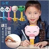 矯正器 弘羌視力保護器護眼架坐姿矯正儀糾正寫字姿勢兒童防儀器 聖誕交換禮物