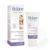 法國Biolane 法貝兒 羊脂膏(哺乳用)40ml【佳兒園婦幼館】