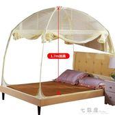 蚊帳蒙古包1.8m床1.5雙人家用加密加厚三開門1.2米床單人學生宿舍  檸檬衣舍