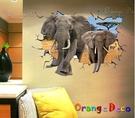 壁貼【橘果設計】大象 DIY組合壁貼 牆...