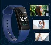 智慧手環彩屏智慧手環運動手錶監測心率情侶適用蘋果男女igo 曼莎時尚