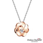 鑽石項鍊 PERKINS 伯金仕 Rose玫瑰金系列0.06克拉項墜