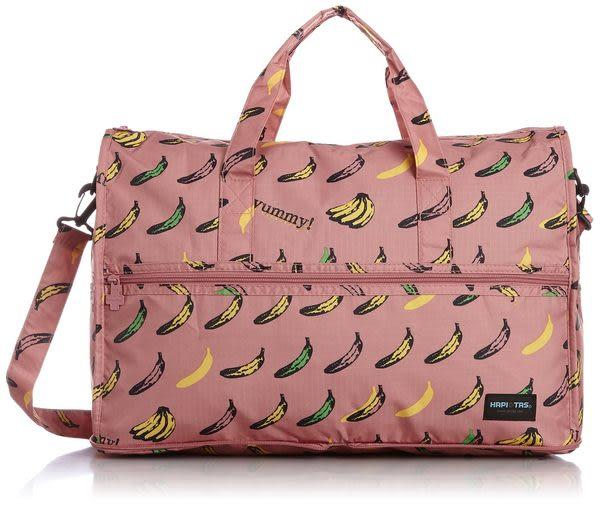 HAPI+TAS 摺疊小旅行袋 - 睡美人灰