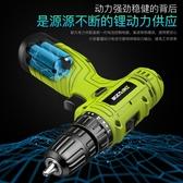 芝浦鋰電鉆12V充電式手鉆小手槍鉆電鉆家用多功能電動螺絲刀電轉 麻吉好貨