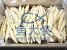 1A4A【魚大俠】FF047裹粉柳葉魚(...