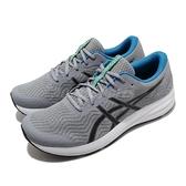 Asics 慢跑鞋 Patriot 12 灰 藍 男鞋 入門款 基本款 緩衝設計 運動鞋【ACS】 1011A823021