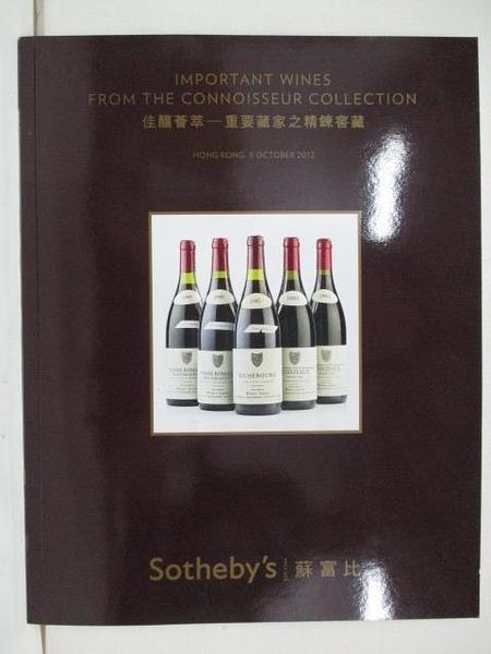 【書寶二手書T1/收藏_DIL】Sotheby s_Important wines From…2012/10/5
