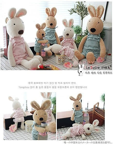 【發現。好貨】日本正品 le sucre 砂糖兔 法國兔娃娃 (嬰兒裝60公分款)