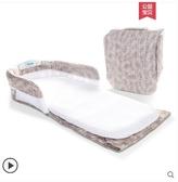 宜貝兒新生嬰兒背包床多功能便攜式寶寶防壓神器可折疊嬰兒床中床