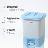 單個8.5L塑料腳踏垃圾桶衛生桶ST5026隨機色   LannaS