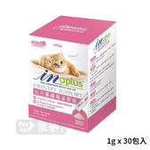 [寵樂子]【耐吉斯IN-Plus】貓用蔓越莓泌尿安 30g(1gx30入)
