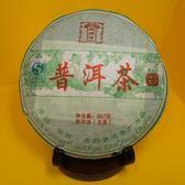 【歡喜心珠寶】【雲南天順號特品珍藏】古郡2007普洱餅茶,生茶357g/1餅,另贈收藏盒