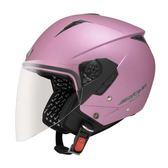 【東門城】ASTONE RST 素色 彈性細白銀桃紫 3/4罩安全帽 通風佳 輕量化