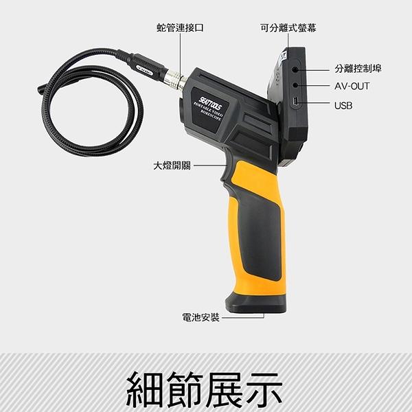 博士特汽修 工業用內視鏡 3.5吋全彩螢幕 100cm蛇管 一米長蛇管內視鏡 管道內視鏡   MET-VB300B