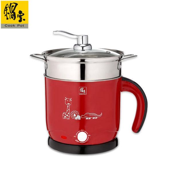 【鍋寶】#304雙層防燙多功能美食鍋-1.8L 紅色 BF-1609R《刷卡分期+免運》
