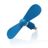 [富廉網] CR-17 APPLE 手機風扇 手機風扇 / 隨身風扇 (蘋果專用)