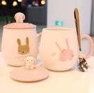 馬克杯 可愛兔子陶瓷杯子創意辦公室茶杯學生水杯牛奶馬克杯大容量帶蓋勺-凡屋