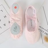 成人幼兒童跳舞鞋帆布舞蹈鞋軟底練功鞋女童瑜伽粉色芭蕾舞鞋單鞋