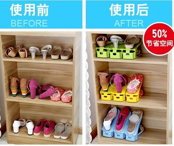 可調節一體式鞋架家用省空間簡易塑料雙層鞋托架宿舍鞋櫃收納神器10個裝 新年禮物