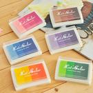 【00277】 四色彩虹漸變印臺 韓國小清新風 水性海綿印泥 卡片手作印章DIY