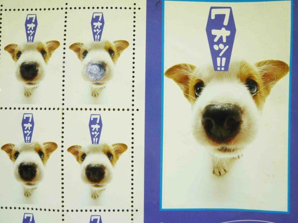 【震撼精品百貨】新大頭狗_The Dog~貼紙-柯基藍