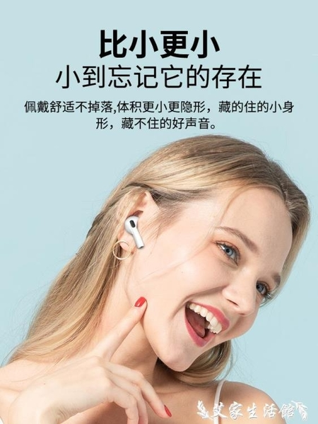 真無線無線耳機半入耳式隱形雙耳適用于蘋果iphone華為小米oppo安卓通用運動 艾家