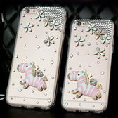 SONY XZ3 XZ2 XZ1 Ultra ZX XA2 Plus XA1 L2 XZ Premium 手機殼 水鑽殼 客製化 訂做 雛菊斑馬