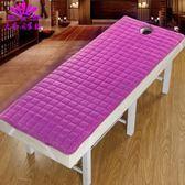 床墊 加厚保暖按摩床墊 防滑美容床墊墊子被褥帶洞【雙11快速出貨八折】