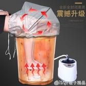 加熱熏蒸泡腳木桶家用恒溫汗蒸高深桶蒸汽木質過小腿過膝洗腳浴盆『橙子精品』