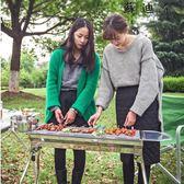 不銹鋼燒烤架戶外燒烤爐3野外工具-蘇迪奈