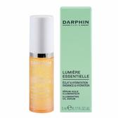 (期效2020.09)Darphin 朵法 光采綻放珍珠晶萃 5ml - WBK SHOP