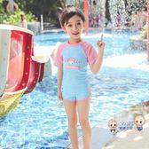 泳衣 兒童泳衣女 女童中大童寶寶兒童小童公主裙式分體可愛兒童游泳裝 1色