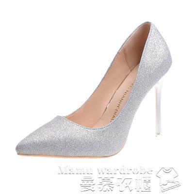 高跟鞋 淺色高跟鞋女細跟尖頭白色禮服鞋婚紗照單鞋百搭婚鞋女銀色伴娘鞋 曼慕