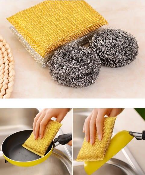 [協貿國際]  清潔海綿鋼絲球刷鍋球海綿擦 (8個價)