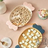 【買1送1】干果盤水果盒家用塑料卡通可愛瓜子零食盤子小吃盤【輕派工作室】