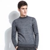 針織衫-半高領保暖羊毛簡約純色男毛衣4色73qf22【巴黎精品】