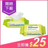 韓國 Dr.ato 護鼻專用濕紙巾(20抽)【小三美日】保護紅鼻子隨手包 原價$37