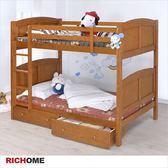 【RICHOME】BE226+DR198《柯瑞雙層床+雙抽屜》  單層床   床架     臥室   臥房