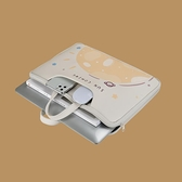 電腦包 筆記本手提包適用聯想蘋果戴爾小米macbook華為matebook14電腦包保護套 優拓