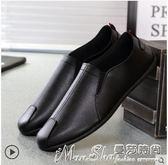 豆豆鞋夏季男士透氣豆豆真皮鞋韓版潮流休閒小白鞋懶人一腳蹬男鞋 曼莎時尚