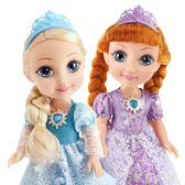 挺逗冰雪公主奇緣娃娃會說話的智慧艾愛莎公主玩具洋娃娃女孩仿真YYP 伊鞋本鋪