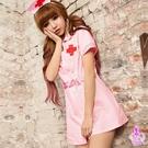 傳說情趣~粉嫩天使!二件式護士角色扮演服