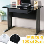 Homelike 路易100cm辦公桌-亮面烤漆(附抽屜)桌面:白/桌腳:灰