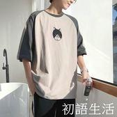 夏季卡通印花短袖t恤男士寬鬆半袖學生上衣服韓版潮男裝 初語生活