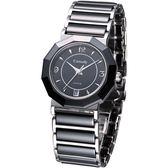 【僾瑪精品】Canody 夢幻時尚陶瓷腕錶-黑/CM8810-A/送禮物