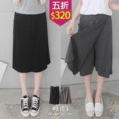【五折價$320】糖罐子韓品‧純色素面口袋縮腰褲裙→預購【KK6387】